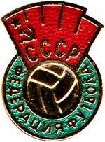 Значок Федерация футбола СССР