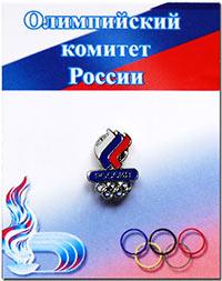 Значок олимпийский Россия