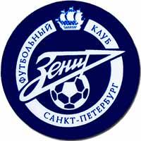 Значок сувенирный Зенит Лого 2