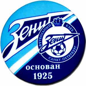 Значок сувенирный Зенит Лого 3: fanshop.ru/goodimg.php?gid=8142