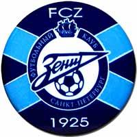 Значок сувенирный Зенит Лого 5