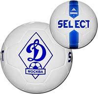Мяч футбольный Динамо 2010 Select