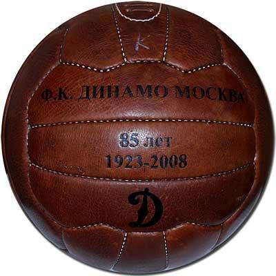 новосибирская команда минифутбол сибиряк