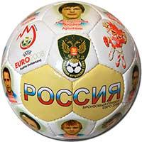 Мяч сувенирный Россия EURO2008
