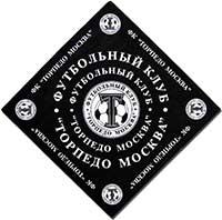 Бандана черная Торпедо
