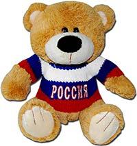 Игрушка Медведь Россия 1