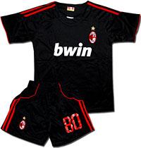 Форма детская Милан черная
