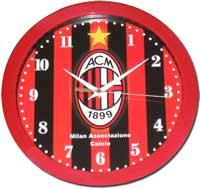 Часы настенные Милан