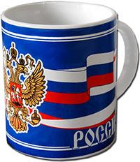 Кружка Россия 2