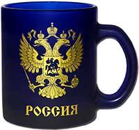 Кружка матовая Россия
