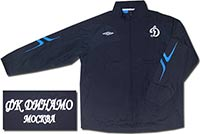 Куртка ветрозащитная Динамо 06 Umbro