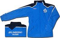 Куртка ветрозащитная Динамо 08 Umbro