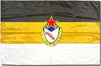 Флаг имперский 2 ЦСКА Эмблема