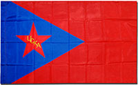 Флаг 1 ЦСКА 90 х 135