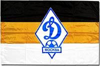 Флаг имперский Динамо