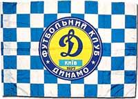 Флаг Динамо Киев 60 х 90