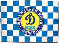 Флаг Динамо Киев 90 х 135