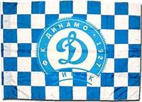 Флаг Динамо (Минск)