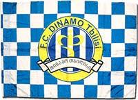 Флаг Динамо Тбилиси 90 х 135