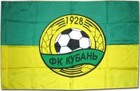 Флаг Кубань 90 х 135