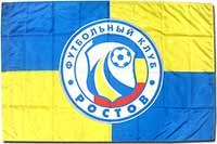 Флаг Ростов 90 х 135