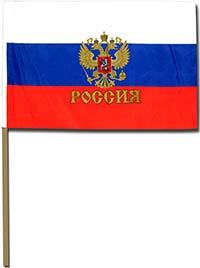 Флаг России 90 х 60 см на древке