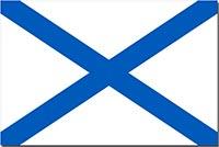 Флаг Россия Андреевский 90 х 135