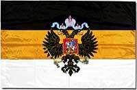 Флаг имперский Россия Герб 1