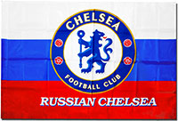 Флаг Russian Chelsea