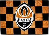 Флаг Шахтер 90 х 135