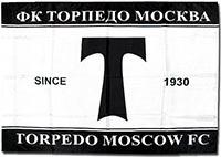 Флаг 2 Торпедо 60 х 90