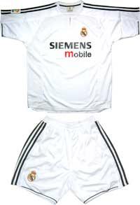 Форма белая Реал Siemens Mobile