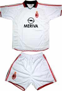 Форма белая Милан
