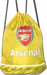 Рюкзак легкий Арсенал желтый