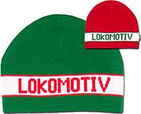 Шапочка 2 Локомотив
