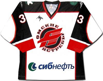 Хоккейная форма сборной россии в спб