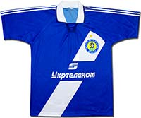 Футболка синяя Динамо Киев 2.