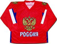 Свитер хоккейный Россия 2 (красно-синий)