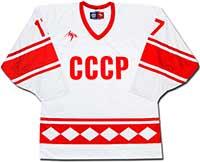 Свитер хоккейный сборной СССР 1980 Луч белый
