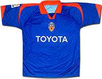 Футболка синяя Валенсия