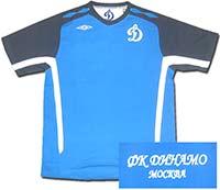Футболка тренировочная 1 Динамо 07 Umbro