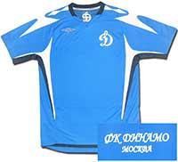 Футболка тренировочная 2 Динамо 07 Umbro