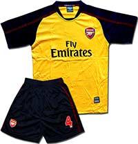 Форма детская Арсенал желтая
