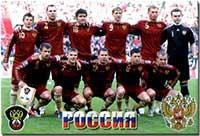 Магнит Россия Команда 1