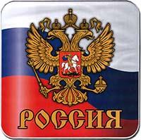Коврик для мышки Россия