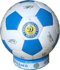 Мяч сувенирный Динамо Киев