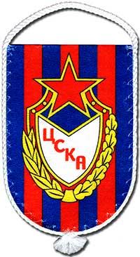 Вымпел 1 ЦСКА 12 х 8