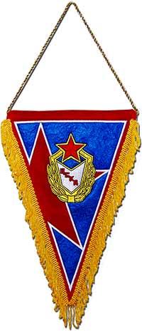 Вымпел представительский 2 ЦСКА