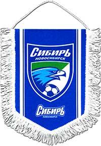 Вымпел ФК Сибирь 22 х 17