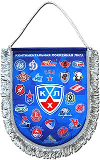 купить вымпел с гербом москвы в санкт-петербурге признаков обезвоживание